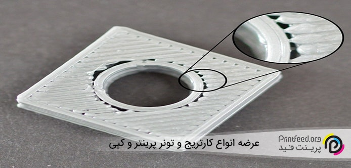 پرینتر سه بعدی چه کاربردی دارد