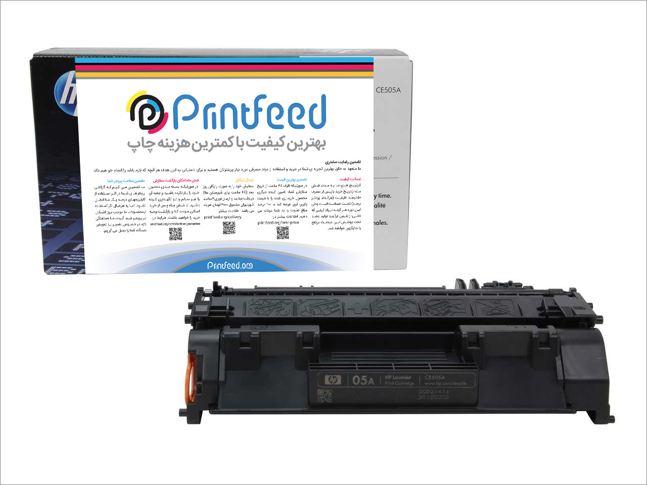 HP Laserjet 05A Black compatible cartridge