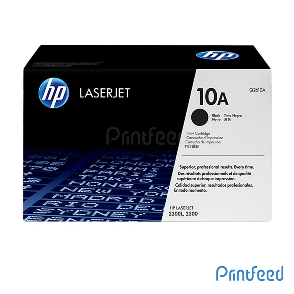 HP Laserjet 10A Black cartridge