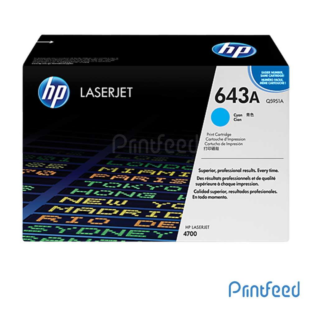 HP 643A Color Laserjet Cyan cartridge