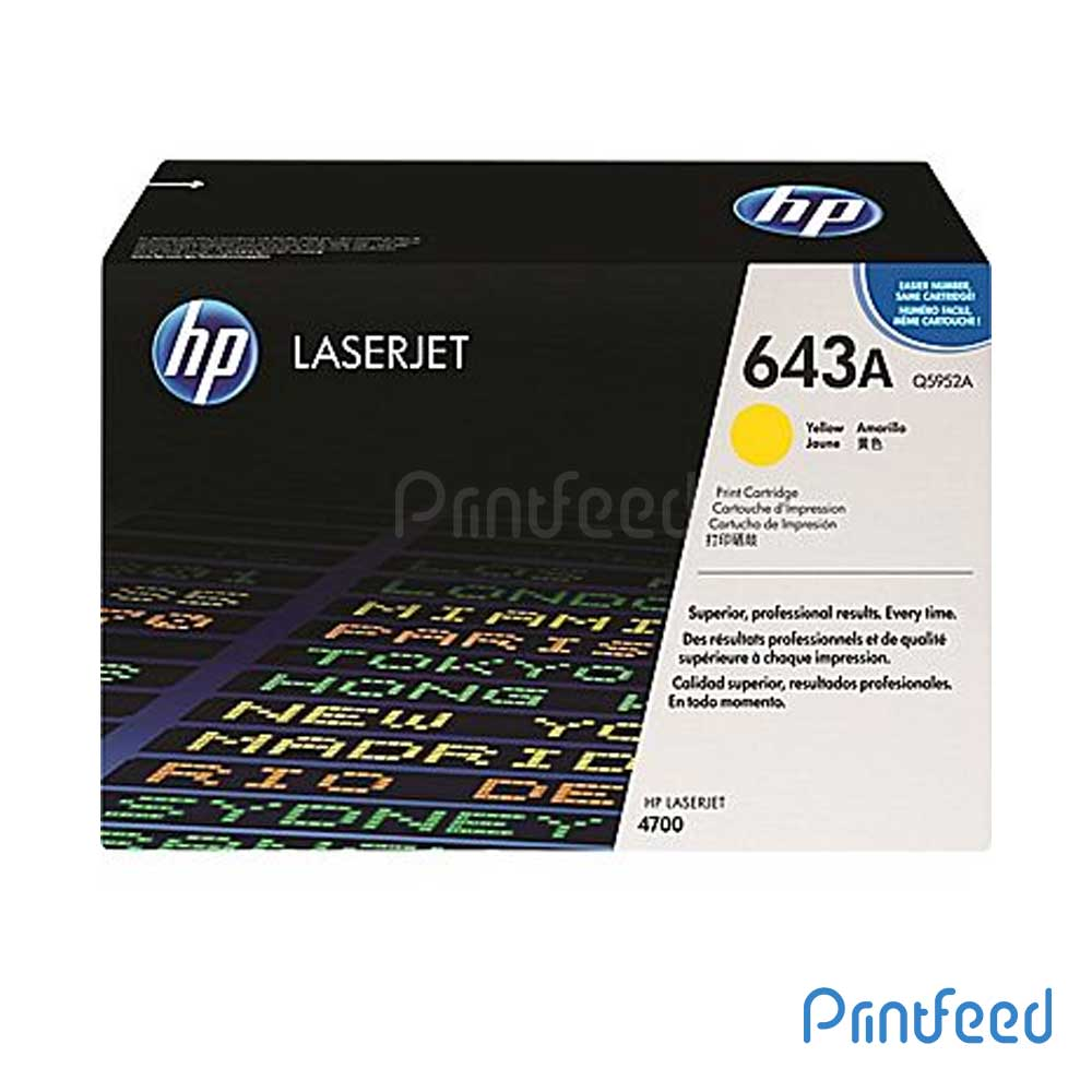 HP 643A Color Laserjet Yellow cartridge