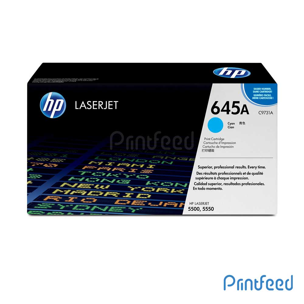 HP 645A Color Laserjet Cyan cartridge
