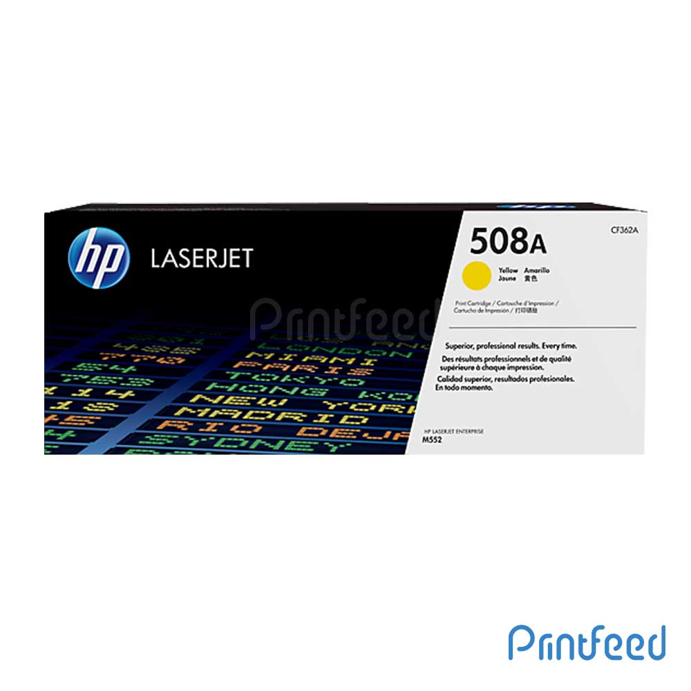 HP 508A Color LaserJet Yellow Cartridge