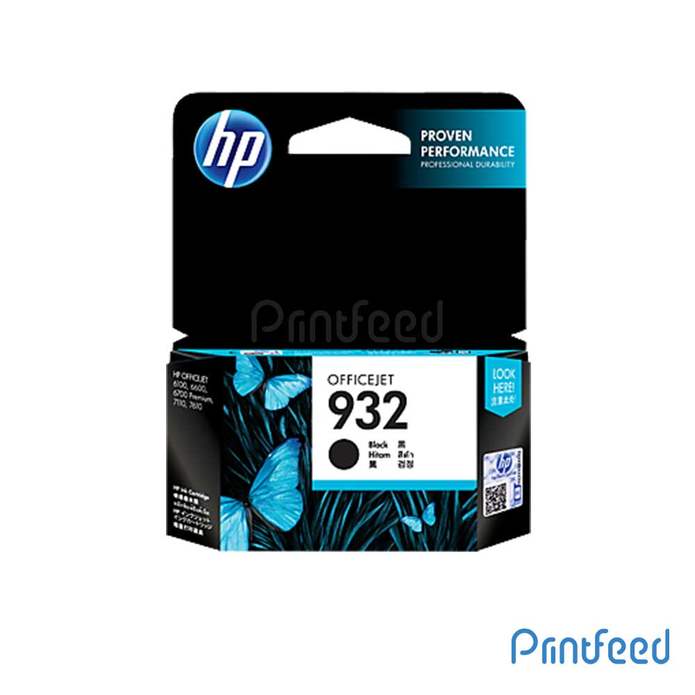 HP Officejet 932 Black Inkjet Cartridge