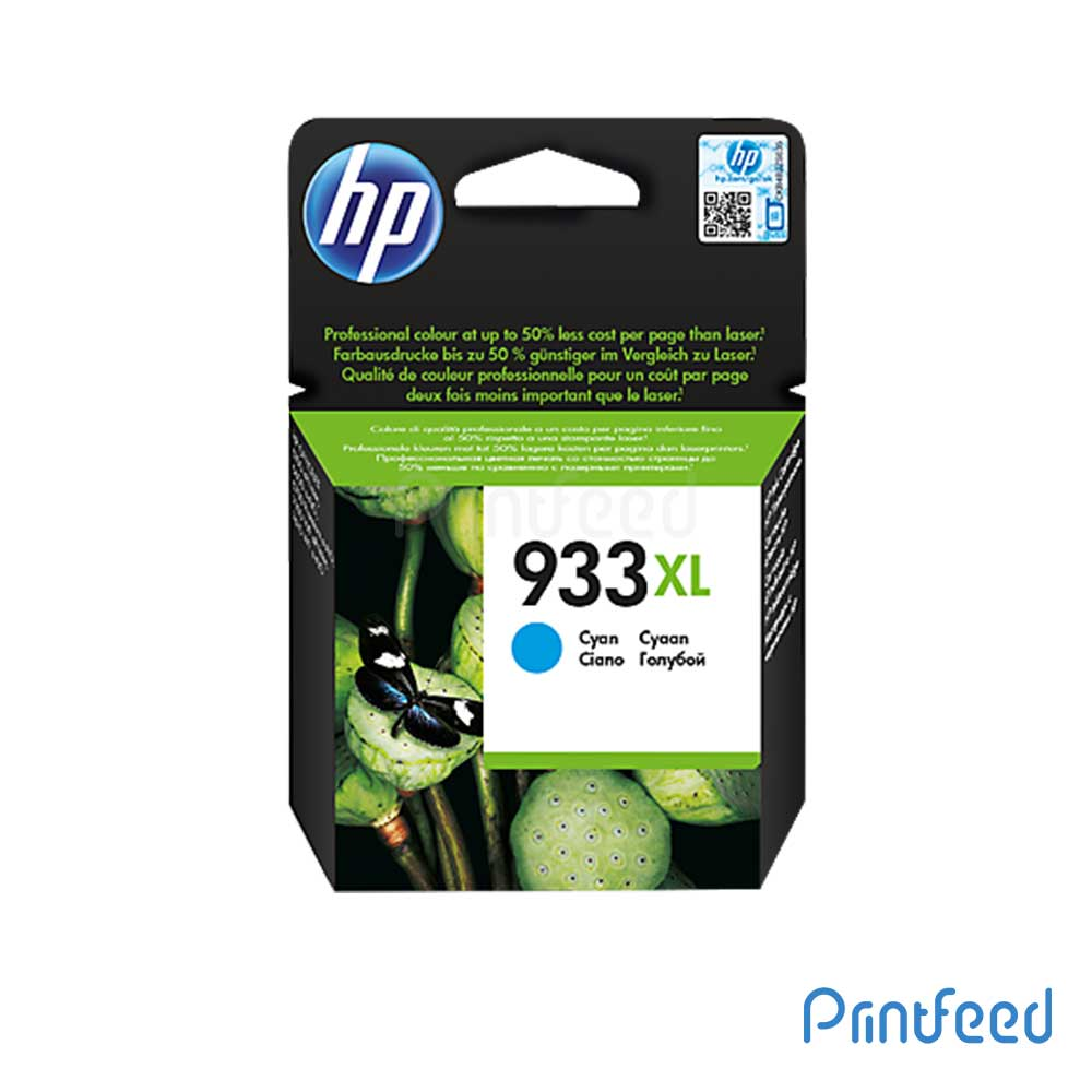 HP Officejet 933XL Cyan Inkjet Cartridge