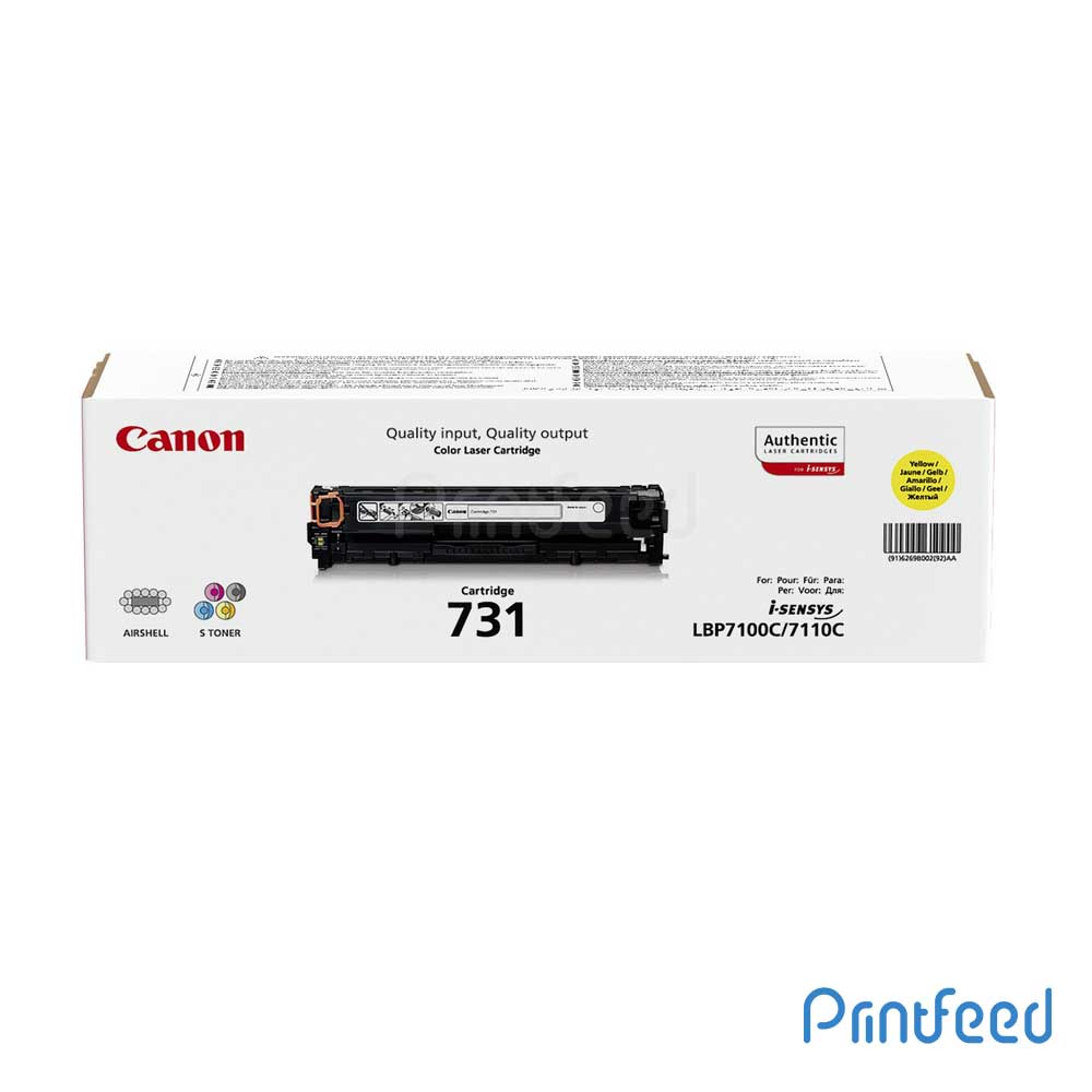 Canon 731Y Yellow Toner Cartridge