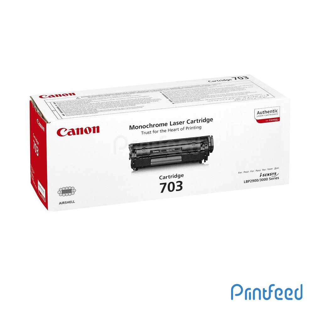 Canon 703 Laser Compatible Cartridge