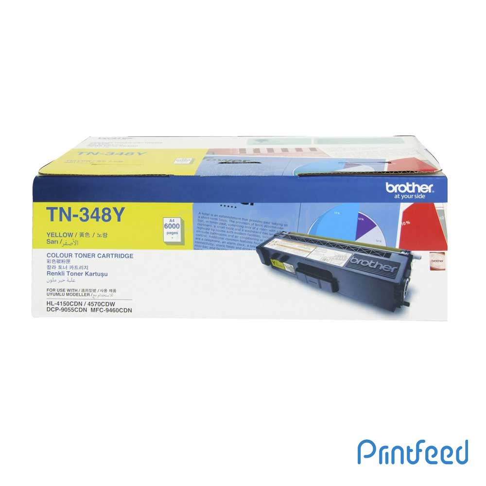 Brother TN-348 Yellow Laser Toner Cartridge
