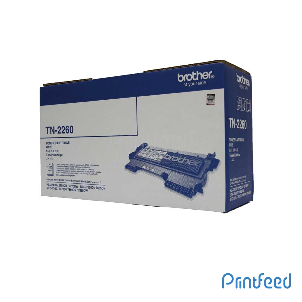 Brother TN-2260 Laser Toner Cartridge