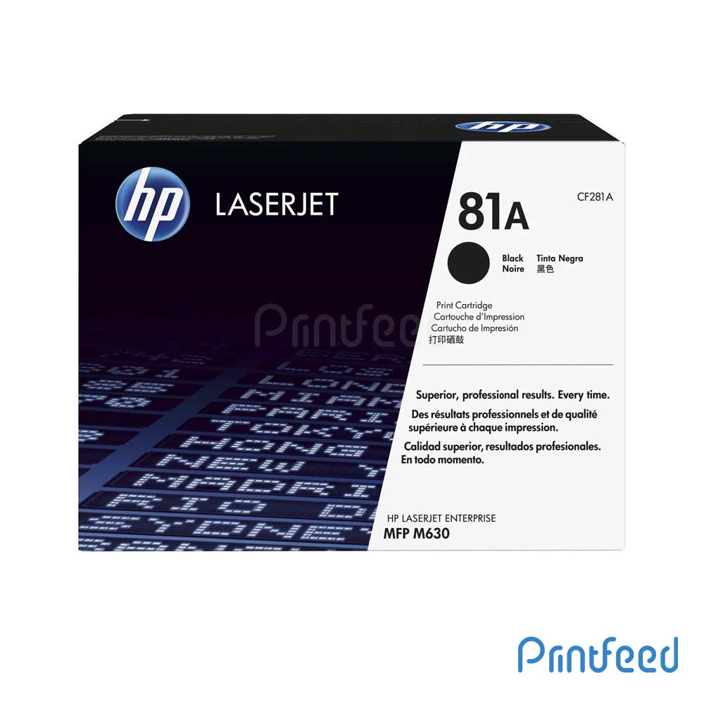 HP LaserJet 81A Black Compatible Cartridge